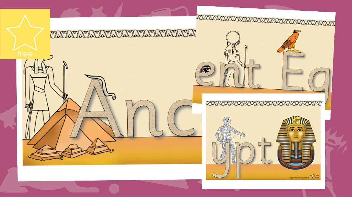 ancient Egypt classroom display banner