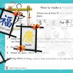 Chinese New Year – Chopsticks Frame Craft